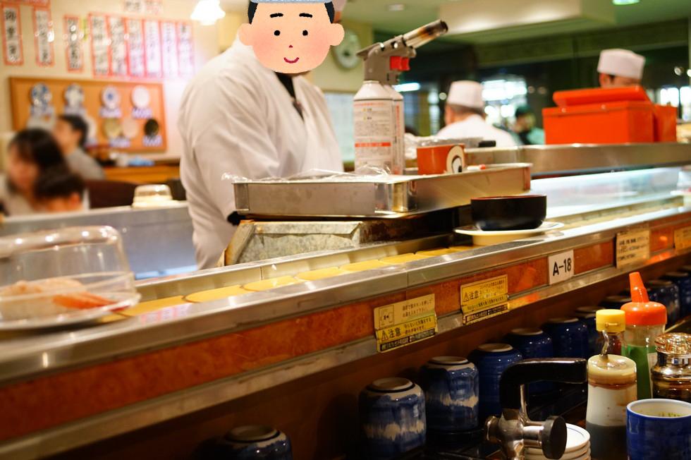 港 寿司 塩釜